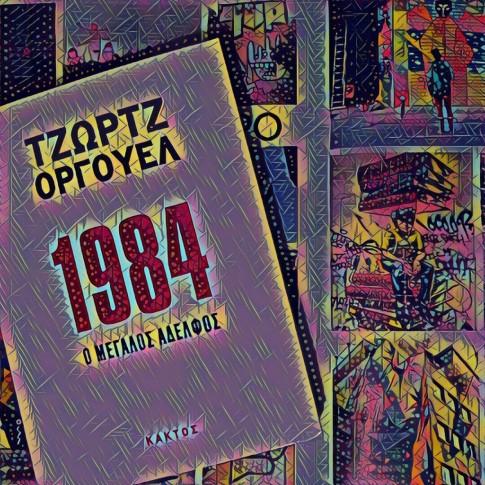 IMG_20170303_194434_processed